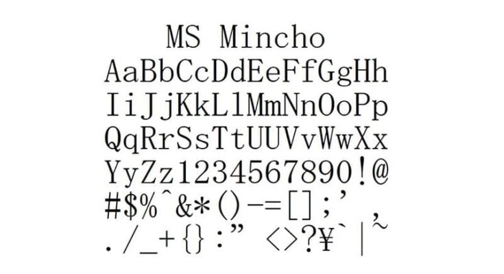 MS Mincho Font Free Download [Direct Link]