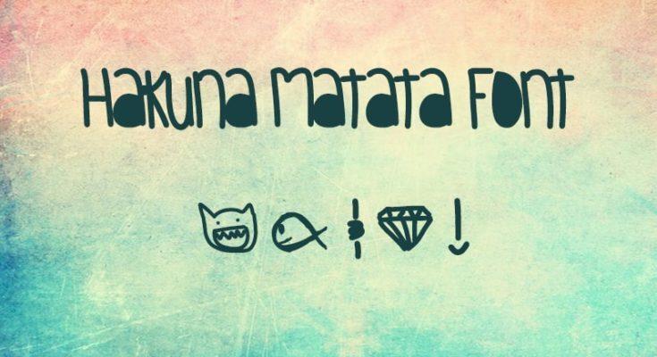 Hakuna Matata Font Free Download
